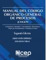 Manual del Código Orgánico General de Procesos Segunda Edición